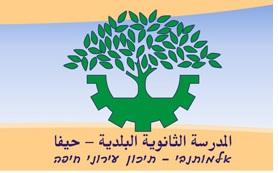 בית ספר אלמותנבי