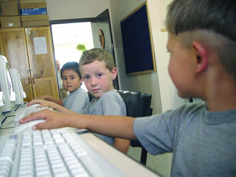 מחשבים ומשחקיה