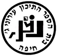"""מצוינות במדעים  שנתי עירוני ג' - תשפ""""א - כיתה יב'"""