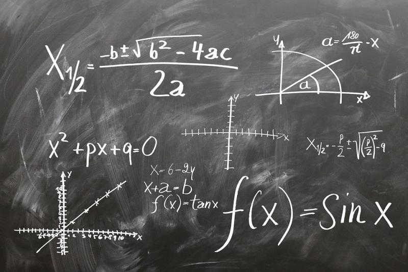 """מצוינות במתמטיקה חט""""ע קרית חיים שנתי - תשפ""""א-  250 ש""""ח"""